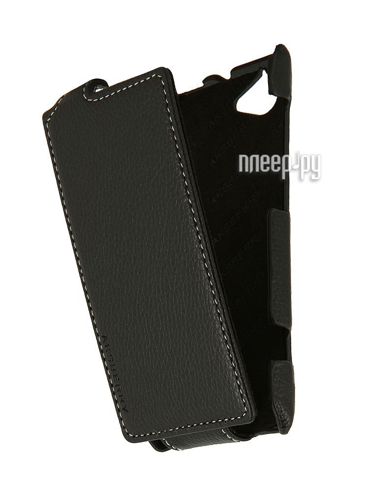 Аксессуар Чехол Sony Xperia L S36h Aksberry  Pleer.ru  329.000