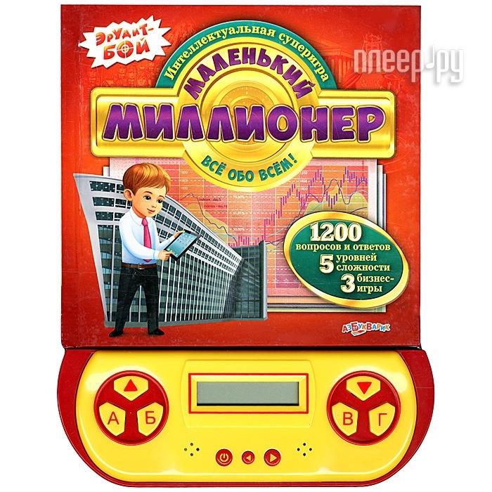 Обучающая книга Азбукварик Всё обо всём! Маленький миллионер 978-5-402-01390-2  Pleer.ru  455.000