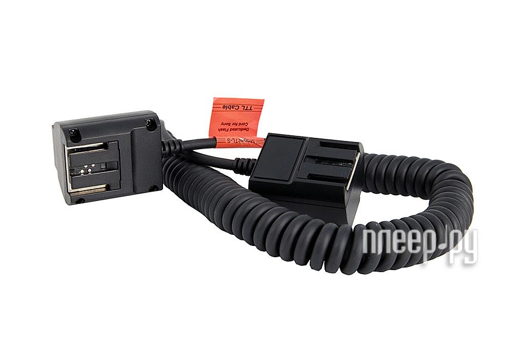 Синхрокабель Fujimi FJ-TLS3 TTL Cord 50cm для Sony