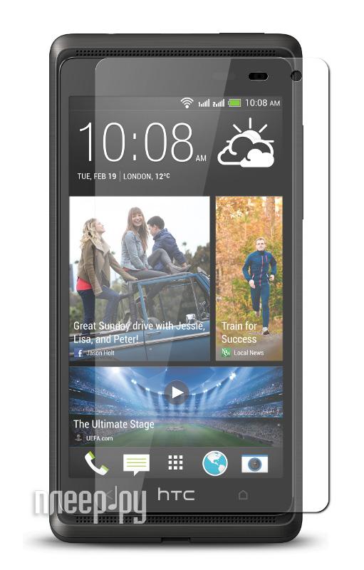 Аксессуар Защитная пленка HTC Desire 600 Dual Ainy / Media Gadget Premium матовая  Pleer.ru  94.000