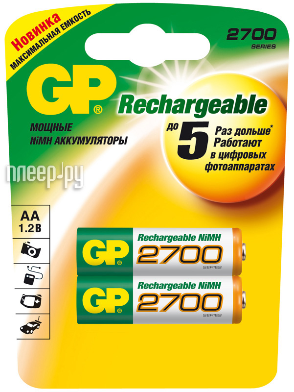 Аккумулятор AA - GP R06 2700 mAh Ni-MH (2 штуки) / 270AAHC-UC2PET-G  Pleer.ru  597.000