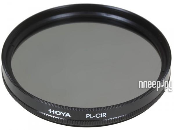 Светофильтр HOYA Circular-PL 43mm 80976  Pleer.ru  2265.000