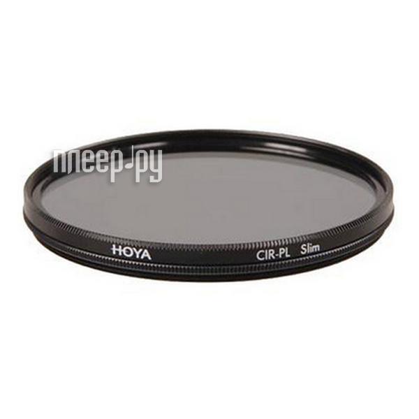 Светофильтр HOYA TEC Circular-PL SLIM 72mm 77497