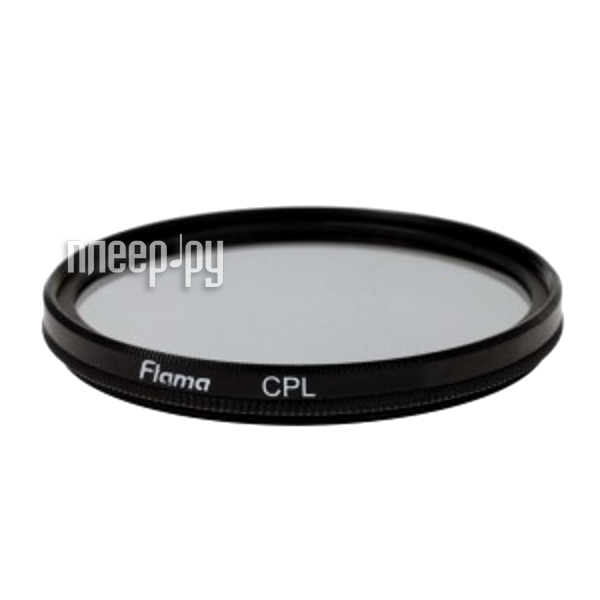 Светофильтр Flama Circular-PL 46mm  Pleer.ru  1911.000