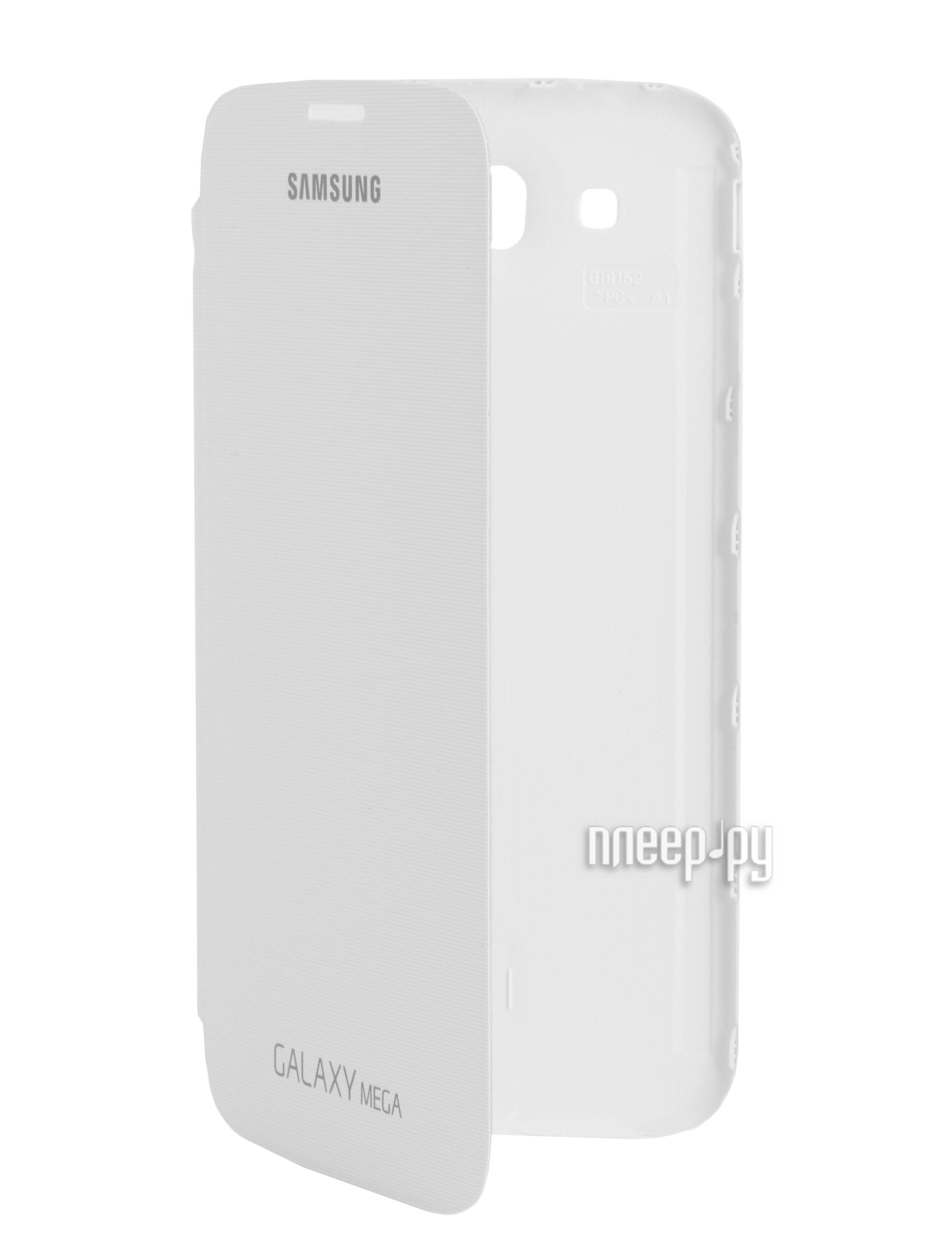 Аксессуар Чехол Samsung GT-i9200 Galaxy Mega 6.3 EF-FI920BWEGRU White  Pleer.ru  1204.000
