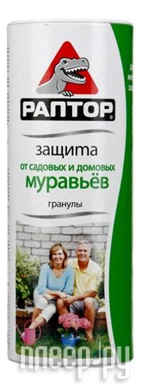 Средство защиты РАПТОР в гранулах туба 500гр  Pleer.ru  307.000