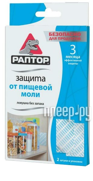 Средство защиты РАПТОР Ловушка без запаха 2шт  Pleer.ru  209.000