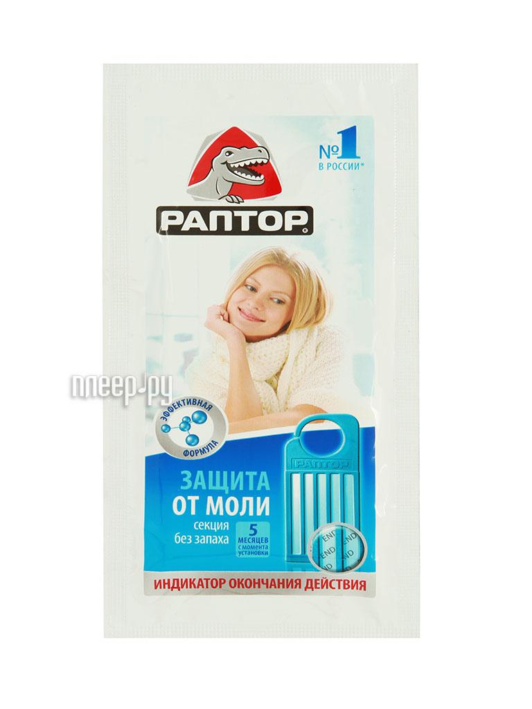 Средство защиты РАПТОР Секция без запаха с индикатором  Pleer.ru  137.000