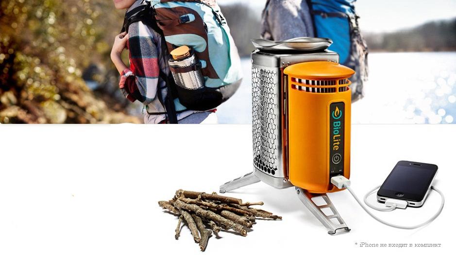 генератор для походов и рыбалки