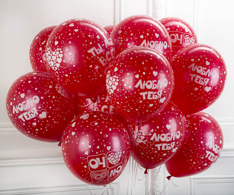 видео с любовными шариками одной постели встречаются