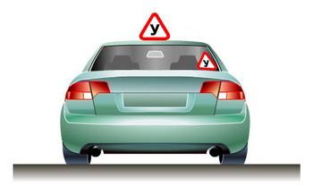 Наклейка на авто Учебное транспортное средство У треугольная наружная 17x19cm 00277 - фото 9