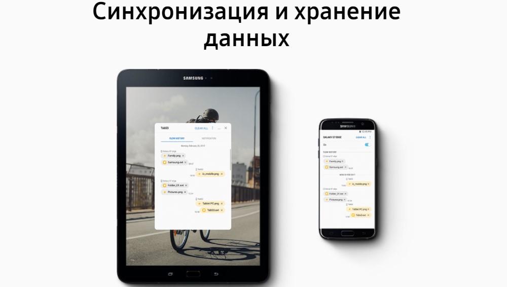 Планшет Samsung SM-T820 Galaxy Tab S3 9.7 32Gb Wi-Fi Silver SM-T820NZSASER (Snapdragon 820 2.15 GHz/4096Mb/32Gb/Wi-Fi/Bluetooth/Cam/9.7/2048x1536/Android)