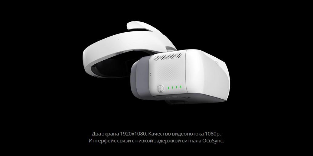 Светофильтр нд8 мавик по низкой цене заказать mavic pro в белгород