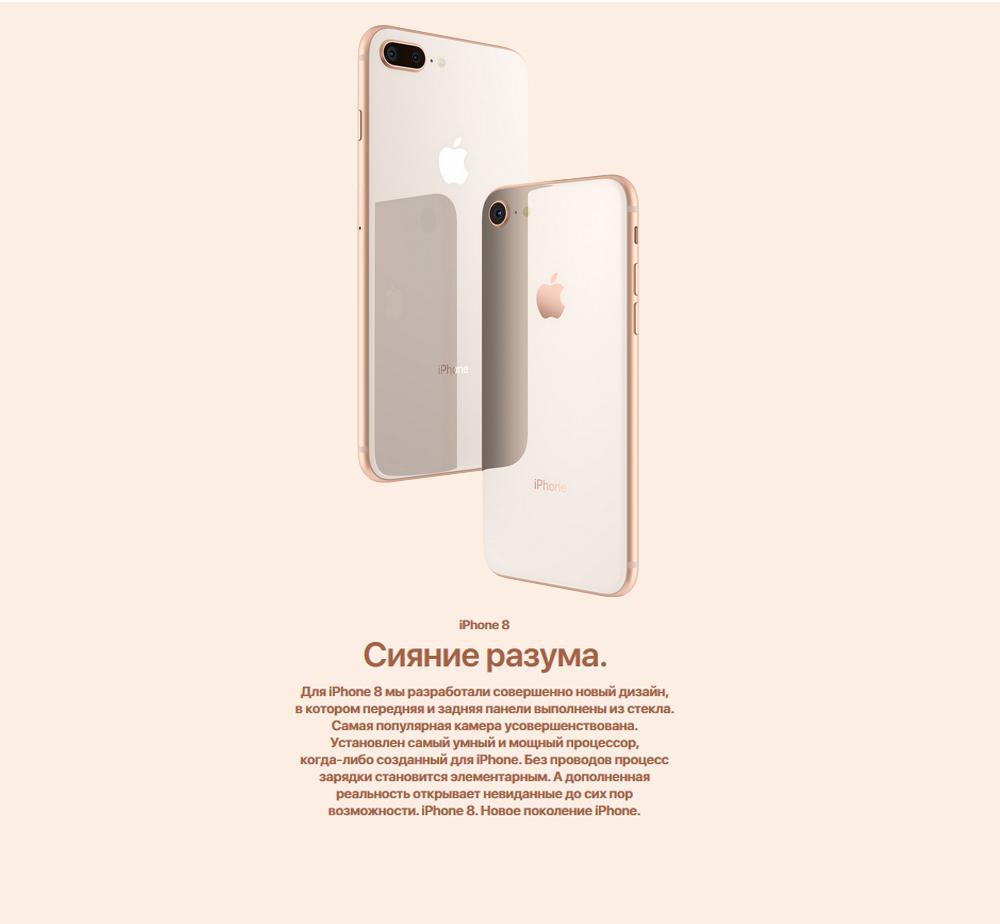 Китайский iphone 8