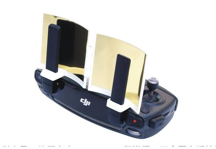 Усилитель антенны для пульта mavic собственными силами светофильтр нд16 спарк на avito
