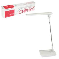 Купить настольную лампу для школьника по низким ценам в