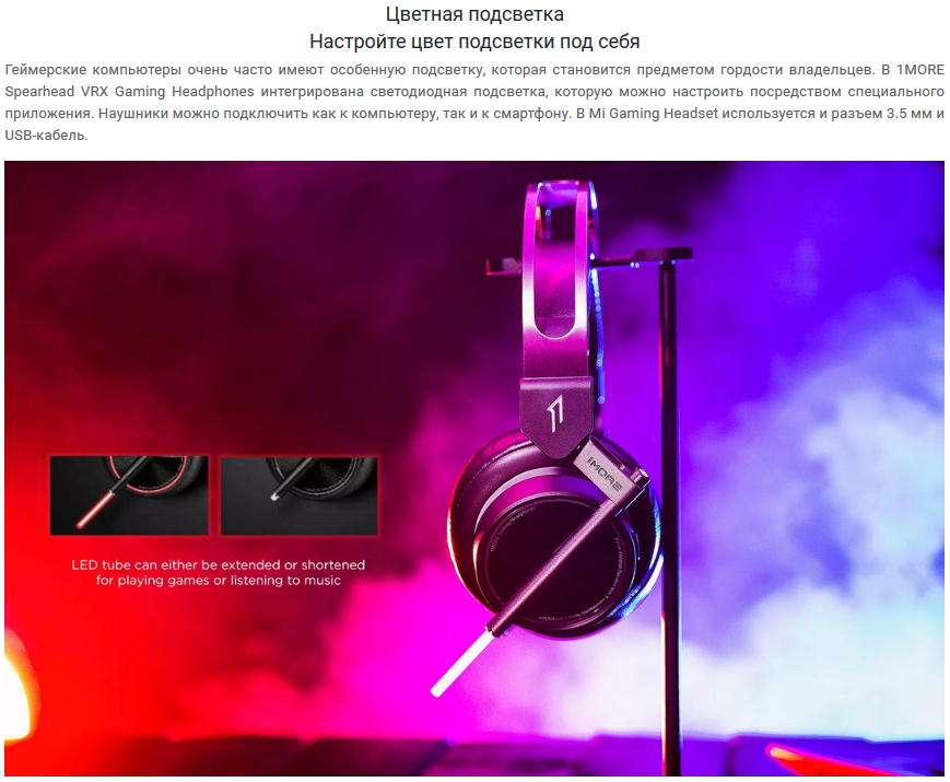 Купить Xiaomi 1More Spearhead VRX Gaming Headphones H1006 Black по ... 540b47f0f1599