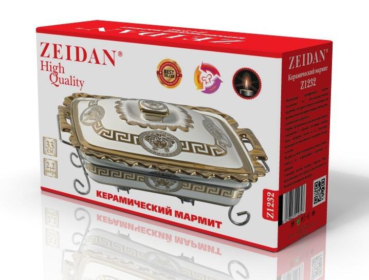 662af189e9bc Мармит Zeidan Z-1232 - позволит вам на длительное время сохранить  температуру блюда и создаст романтическую обстановку.