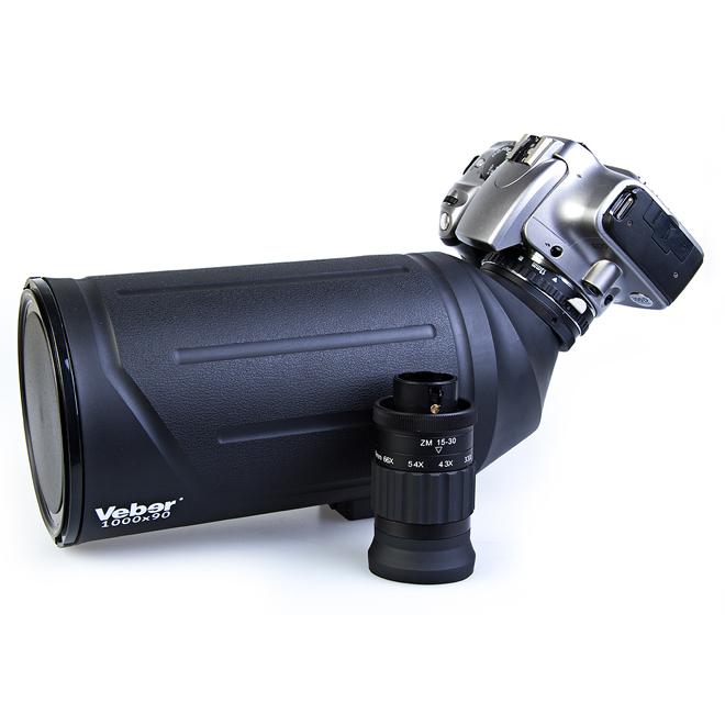 Veber MAK 1000x90 Black- телескоп, сконструированный по оптической схеме схеме Максутова-Кассегрена...