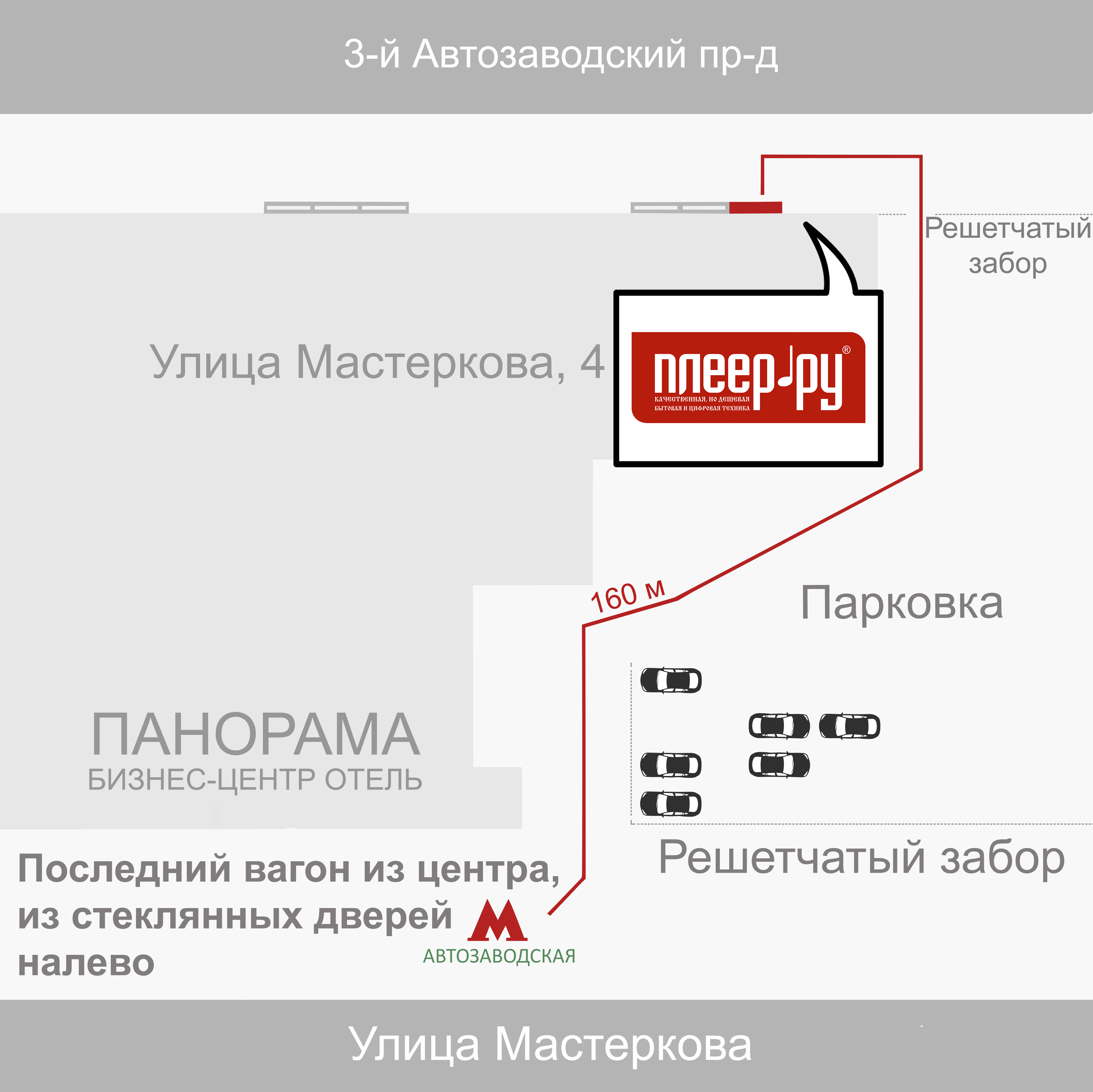 Сзи 6 получить Автозаводский 3-й проезд чеки для налоговой Академика Пилюгина улица
