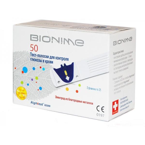 тест полоски для глюкометра bionime gs300 купить Тест-полоски Bionime Rightest GS300 50шт