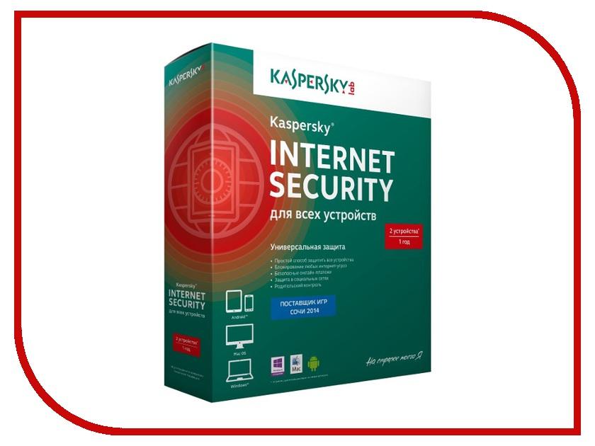 Купить Программное обеспечение Kaspersky Internet Security Multi-Device Russian Edition 2Dt 1 year Base Box (KL1941RBBFS)