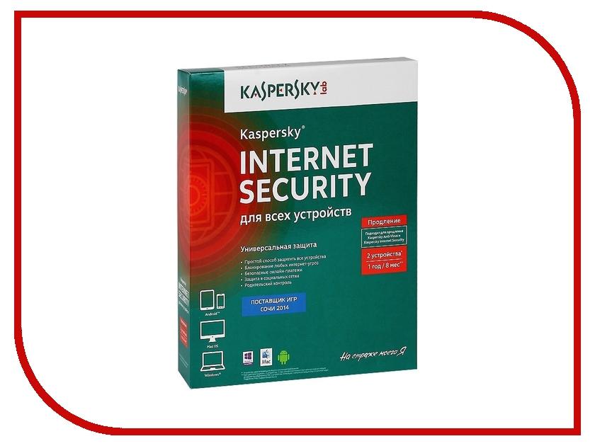 Купить Программное обеспечение Kaspersky Internet Security Multi-Device Russian Edition 2Dt 1 year Renewal Box (KL1941RBBFR), Internet Security Multi-Device Russian Editi