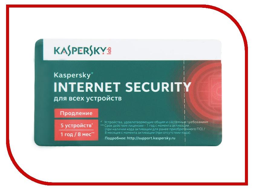 Купить Программное обеспечение Kaspersky Internet Security Multi-Device Russian Edition 5Dt 1 year Renewal Card (KL1941ROEFR)