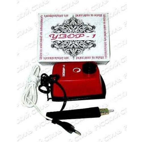 скарлетт аппарат для маникюра Аппарат для выжигания Трансвит Узор-1 ЭВД-20/220