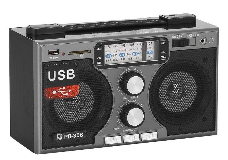 Радиоприемник Сигнал БЗРП РП-306, Сигнал electronics  - купить со скидкой