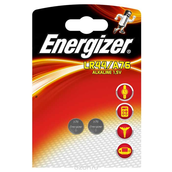 Батарейка LR44/A76 - Energizer Alkaline (2 штуки) 639317 / 21195