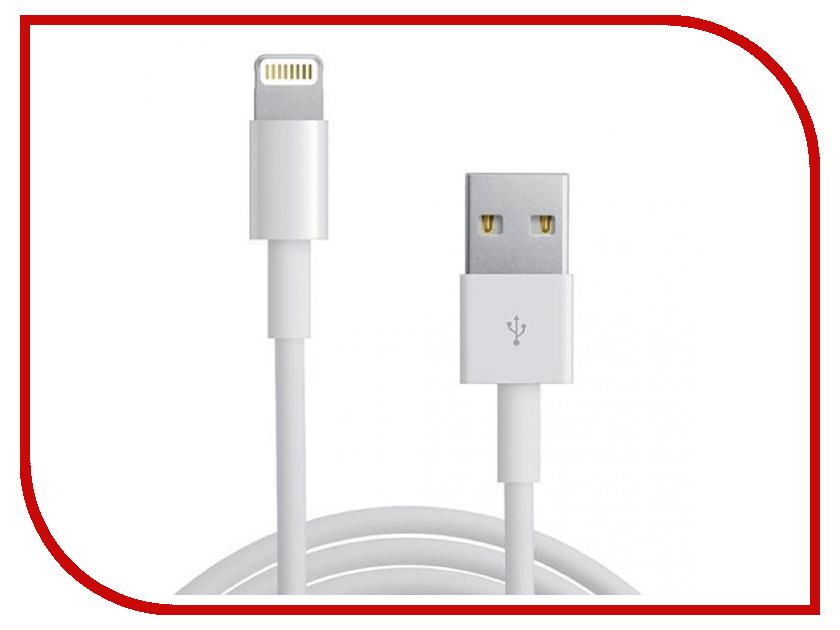 Купить Аксессуар Gembird USB для iPhone 5 / 6 CC-USB-AP2MWP White