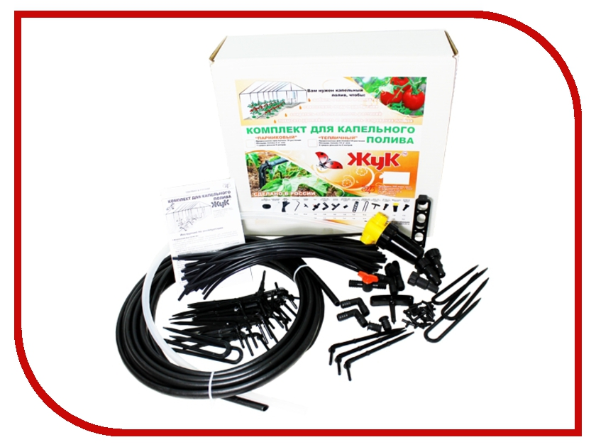 Купить Автомат для капельного полива Жук от емкости на 30 растений (парник), Парник