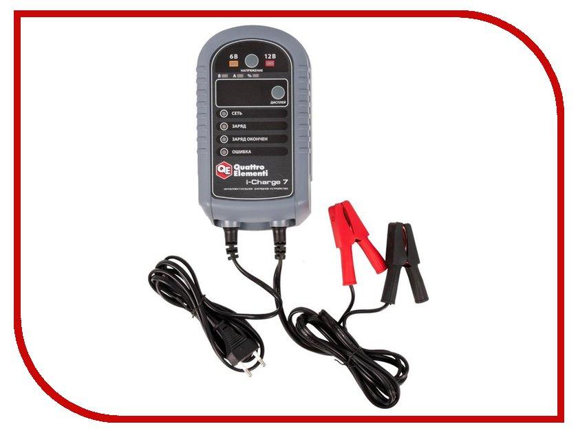 Купить Устройство Quattro Elementi i-Charge 7 771-695