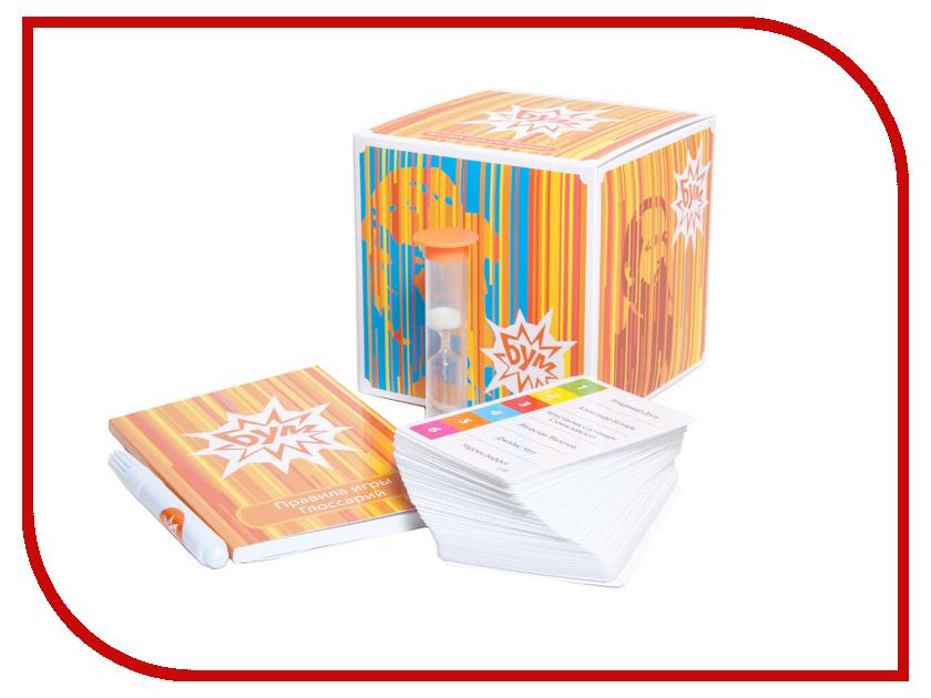 Купить Настольная игра Magellan БУМ MAG00030