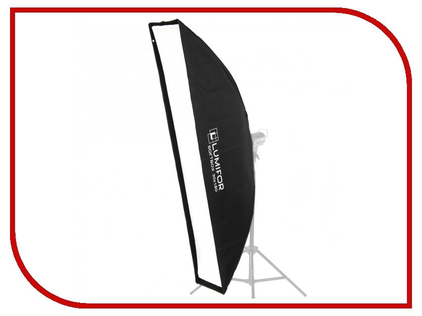 Купить Софтбокс Lumifor Ultra 30x180cm LS-30180
