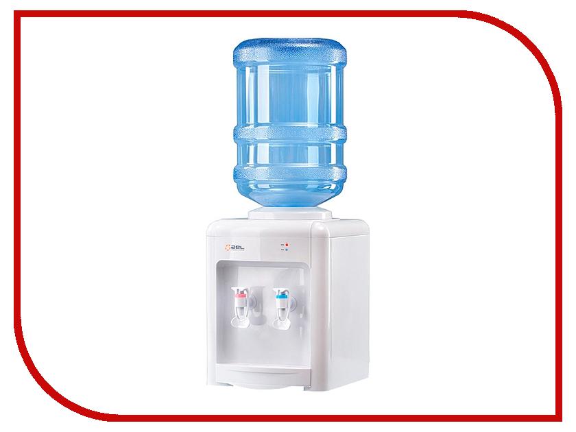 Кулер для питьевой воды напольный