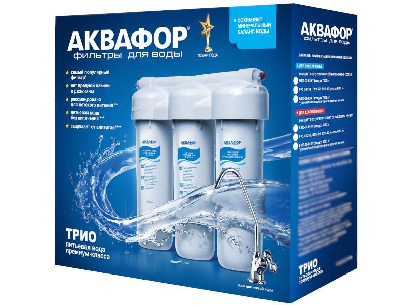 тест полоски для глюкометра bionime gs300 купить Фильтр для воды Аквафор Трио Норма для Жесткой воды