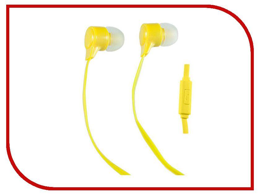 Купить Perfeo Handy PF-HND-YLW Yellow