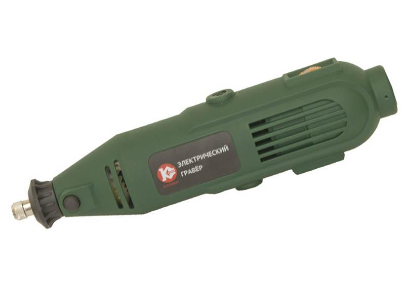 Гравер Калибр 160+ГВ / ЭГ-160+ВГ