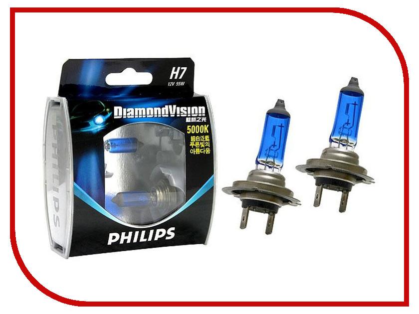 Купить Лампа Philips Diamond Vision H7 55W 5000K 12972DVS2 (2 штуки)