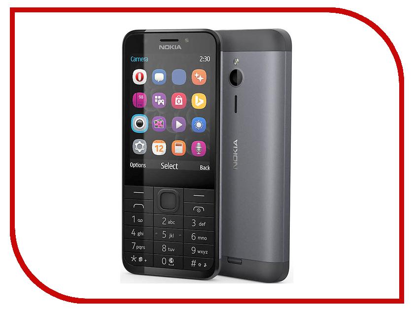 Купить Сотовый телефон Nokia 230 Dual Sim Black Silver