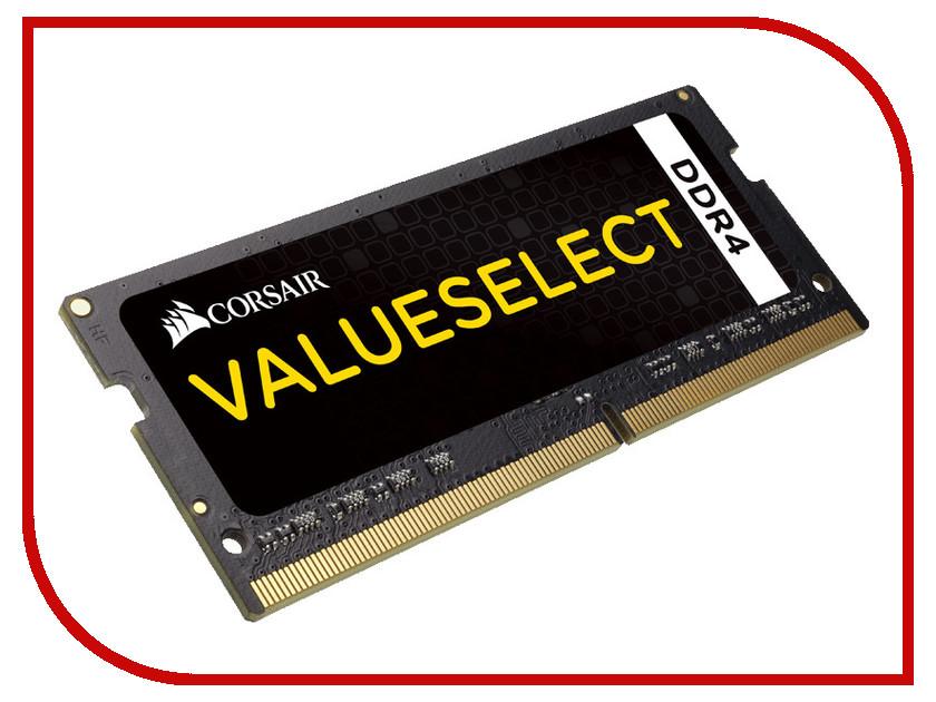 Купить Модуль памяти Corsair ValueSelect DDR4 SO-DIMM 2133MHz PC4-17000 CL15 - 8Gb CMSO8GX4M1A2133C15