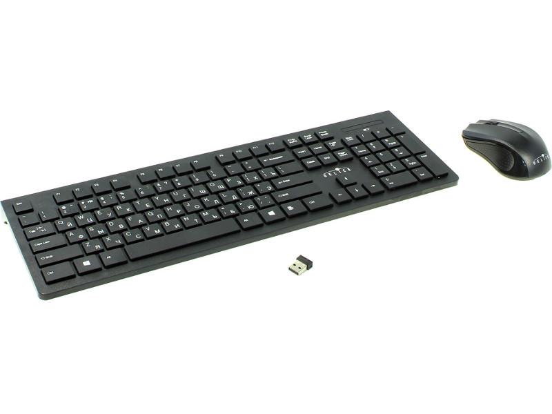 комплект oklick 250m черный usb Набор Oklick 250M USB Black