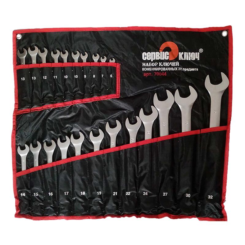Купить Набор ключей Сервис ключ 70044, Сервис Ключ, Индия
