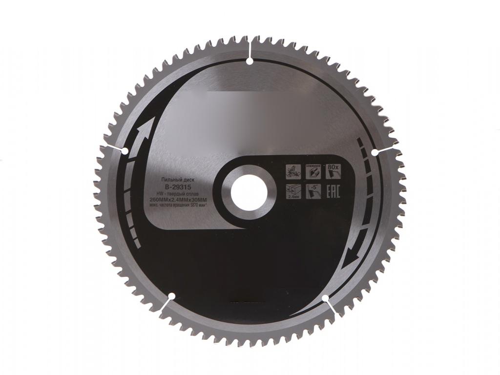 Диск Makita B-29315 пильный по алюминию, 260x30mm, 80 зубьев диск makita standart b 29234 пильный по дереву 260x2 3x30mm 40 зубьев