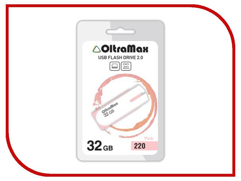 Купить USB Flash Drive 32Gb - OltraMax 220 OM-32GB-220-Pink