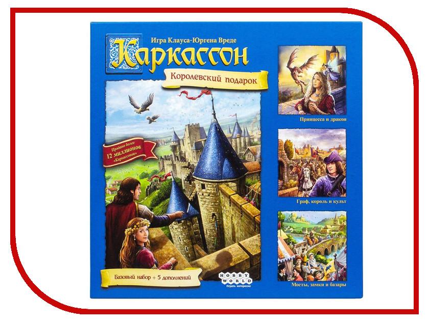 Купить Настольная игра Hobby World Каркассон. Королевский 1087, Каркассон 1087
