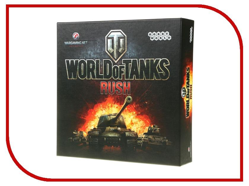 Купить Настольная игра Hobby World World of Tanks Rush 1341