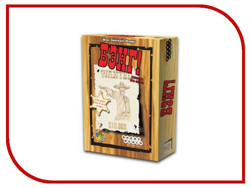 Купить Настольная игра Hobby World Бэнг! 1176